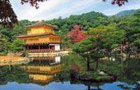 »Japan auf neuen Wegen - Rundreise Japan«