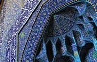 »Reise nach Iran - Discover Persia«