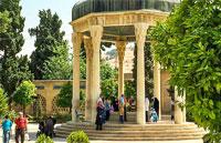 »Isfahan - Reisen in den Iran«