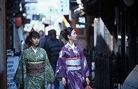 »Japan Reise: Kyoto für Genießer«