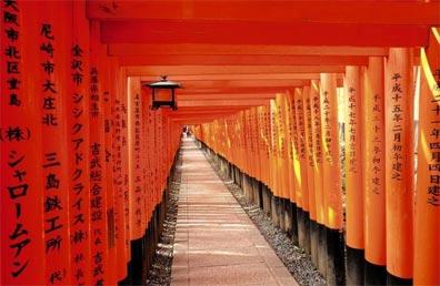 »Blick auf die Chureito-Pagode und Fuji / Fujisan, Japan«