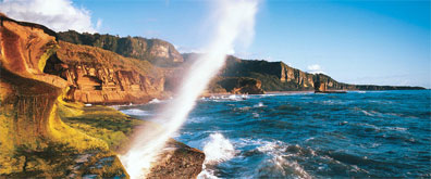 »Punakaiki, Paparoa Nationalpark - Neuseeland aktiv entdecken«